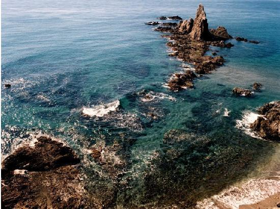 Cabogata Mar Garden Hotel Club & Spa: Felsen Las Salinas in cabogata