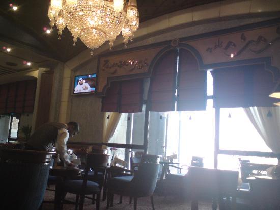 InterContinental Dar Al Tawhid: Cafe