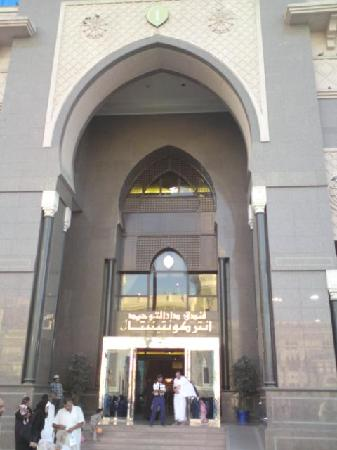 InterContinental Dar Al Tawhid: hotel entrance