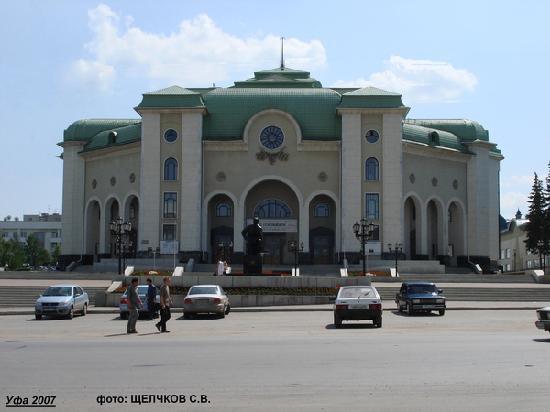 Ufa, Russia: The Bahkir State Drama Theatre
