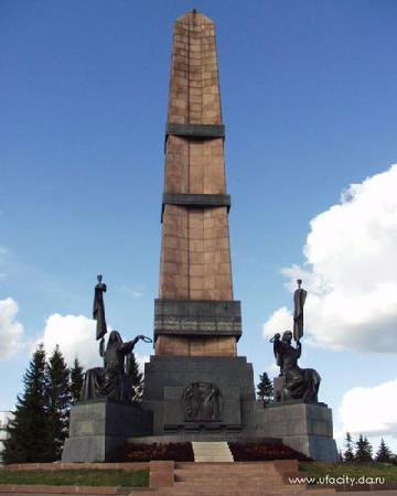 Ufa, Russia: The Russian-Bashkir Friendship Monument