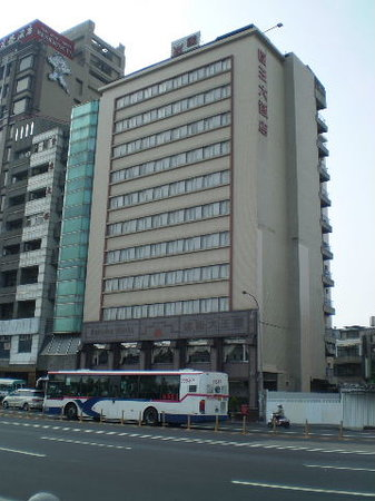 Photo of Emperor Hotel Taipei