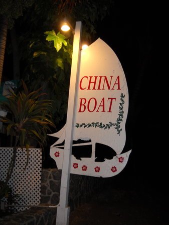 China Boat Restaurant