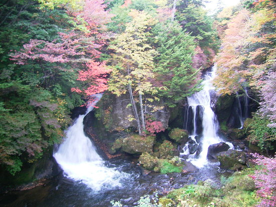Ryuzu Waterfall