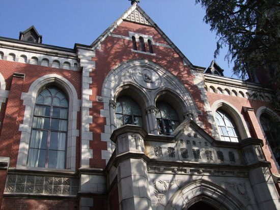 Keio University Mita Campus