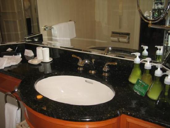 Nagoya Marriott Associa Hotel: Bathroom View 2
