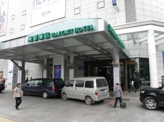 Haiyatt Hotel: Front Entrance