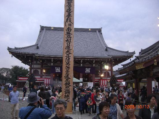 Ota, Giappone: お会式で賑わう本堂前