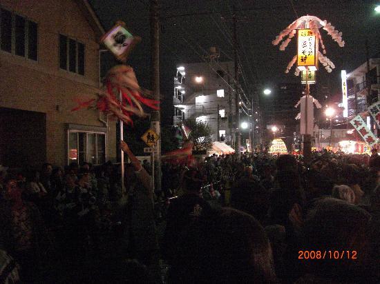 Ota, Japão: 沿道のすごい人、人、人