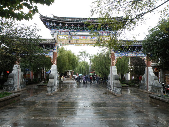 Lijiang, Kina: Entrance Gate