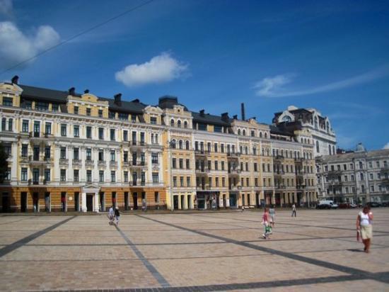 Sofia Square Kyiv Fotograf 237 A De Kiev Ucrania Tripadvisor