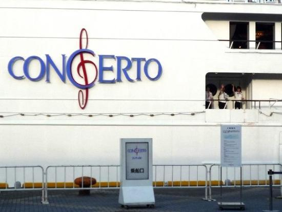 "This isn't Star Ferry! This pleasure cruiser""CONCERTO"" is circle the Kobe port to  Akashi-Kaikyo"