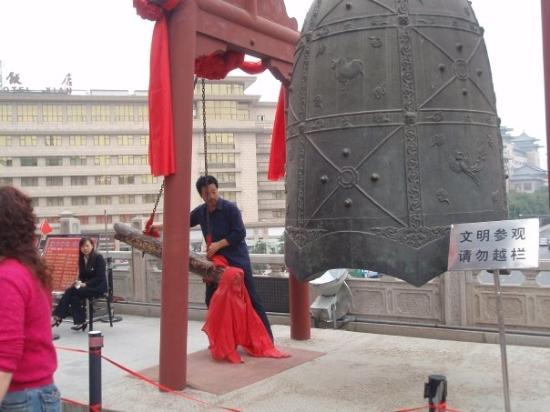 Bell Tower (Zhonglou): a 6.5 tonne bell in Xian