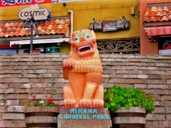 American Village: 沖縄 Okinawa @ the steps of Mihama Carnival Park.