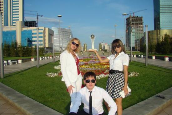 Astana-bild