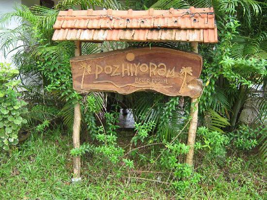 Pozhiyoram Beach Resort: Name board
