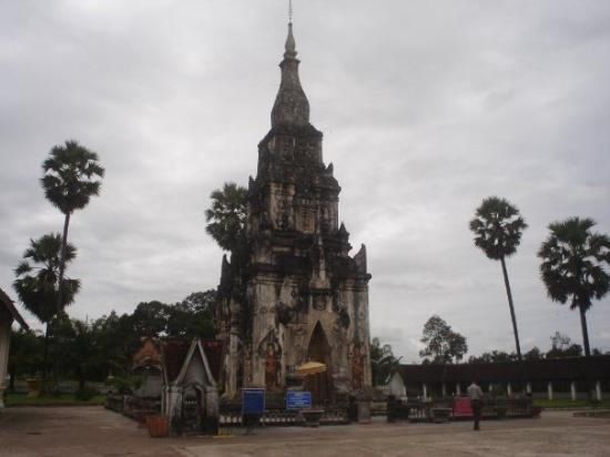 Фотография Savannakhet
