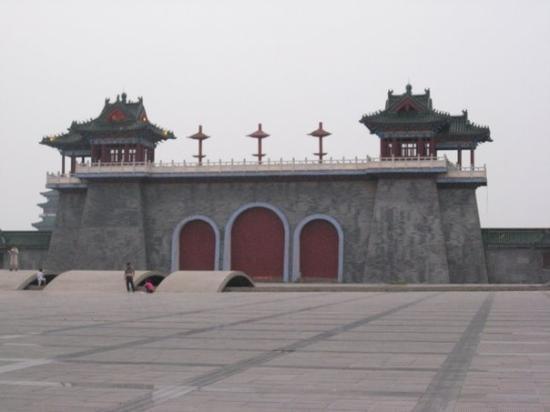 Kaifeng ภาพถ่าย