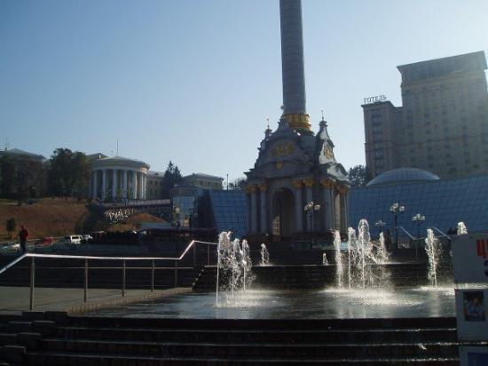War Memorial Kiev Picture Of Kiev Ukraine Tripadvisor