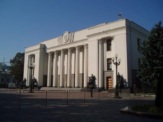 Government Building Kiev Picture Of Kiev Ukraine