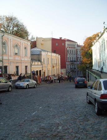Old Town Of Kiev Picture Of Kiev Ukraine Tripadvisor