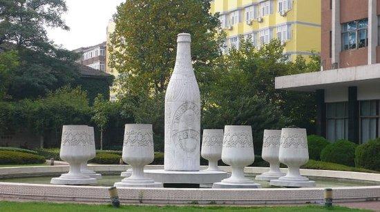 Qingdao Beer Museum: Tsingdao beer