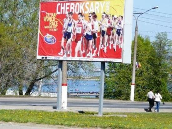 เชบอคซารย์, รัสเซีย: Affiches en 4x3 partout dans les rues