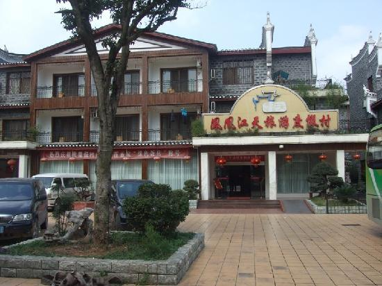 Phoenix Jiangtian Holiday Village : from the front