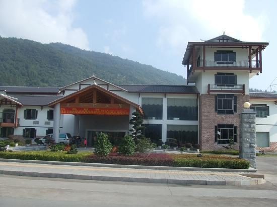 Zhuanjiacun Hotel: front