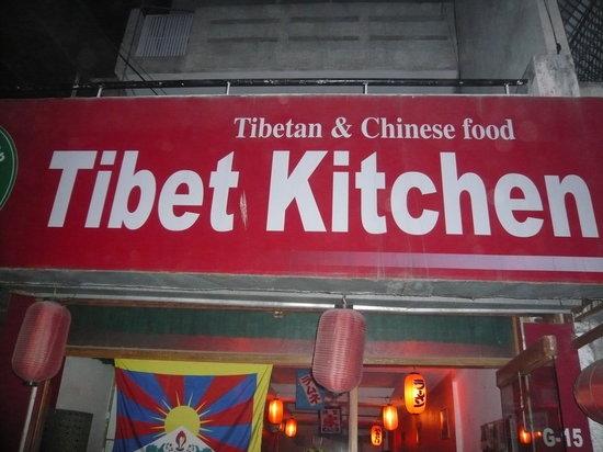 Tibet Kitchen New Delhi Delhi