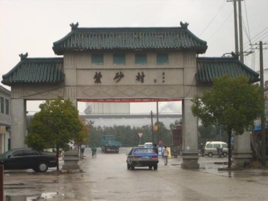 Yixing, China: 宜兴盛产-紫砂。。。