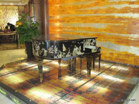 Zhaolong Hotel: piano at the lobby.
