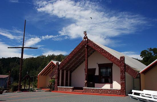 Whakarewarewa - The Living Maori Village: Whakarewarewa