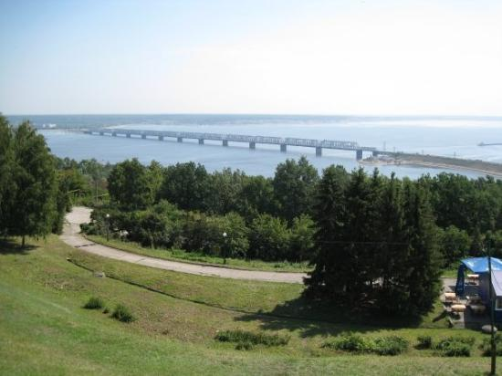 Ulyanovsk, Rosja: Ulynavosk is on the mighty Volga river (over a mile wide and freezes in winter because it goes d
