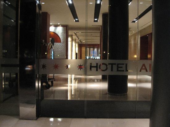 AC Hotel Aitana: la hall