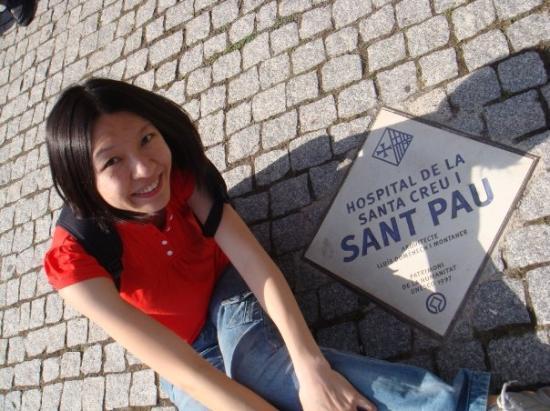 Recinte Modernista de Sant Pau ภาพถ่าย