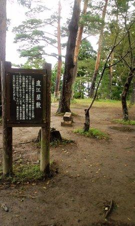 Joetsu, Japon : 春日山にある直江屋敷跡