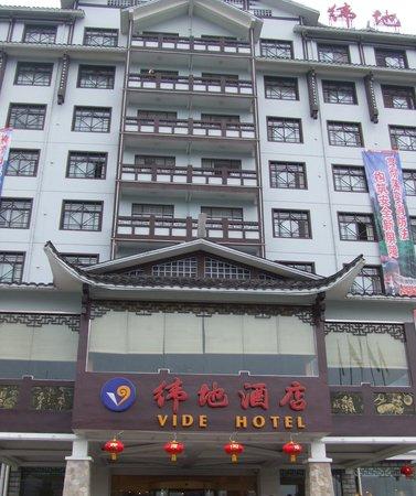 Vide Hotel: The Vide