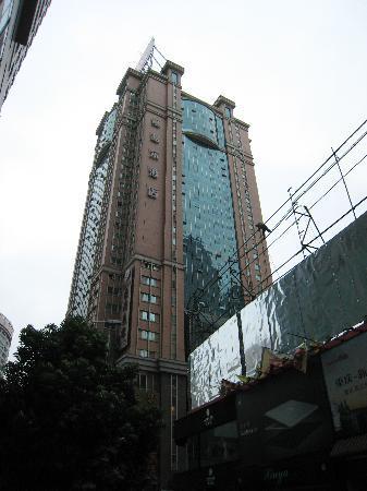 Chongqing Square Hotel: ホテルの外観