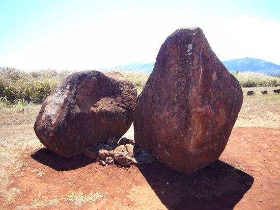 Wahiawa, Hawái: まずこの石があります