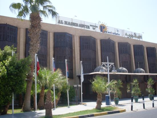 Al Mashrabiya : hotel view from outside