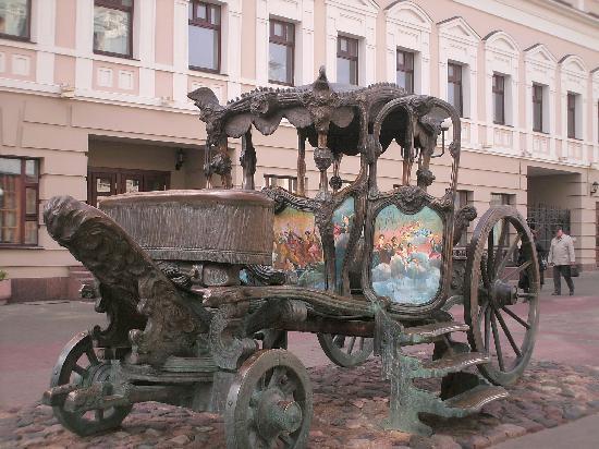 Kazan, Russia: Siamo nella via centrale