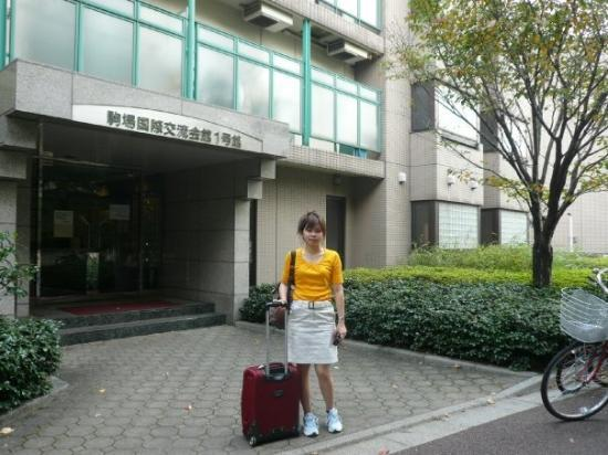 Мэгуро, Япония: ready to leave japan...T T....tokyo institute's dormitory, Meguro