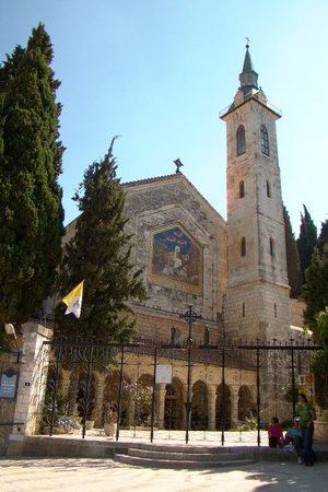 Visitation Church, Ein Kerem.