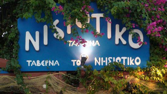 Nisiotiko : De Taverna