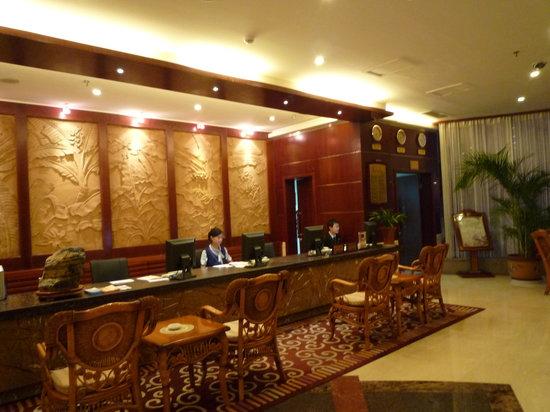 Hengbao Hotel