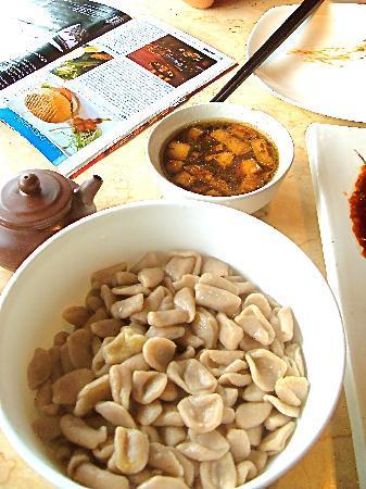 BeiJing Mian Ku ShanXi Shi Yi (Wang Jing): buckwheat cat's ears