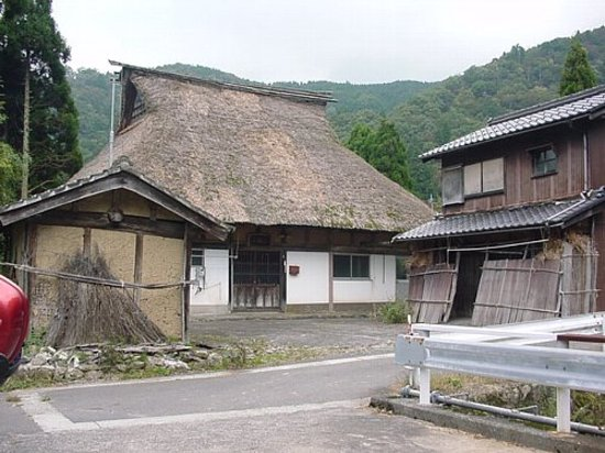Takashima, Ιαπωνία: かやぶき屋根の民家