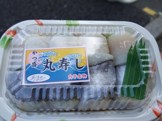 Uchiko-cho, Japón: むせるおいしさ丸寿し