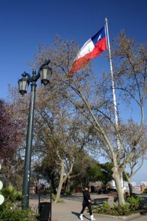 เซอร์โรซานตาลูเซีย: Cerro Santa Lucía. Santiago